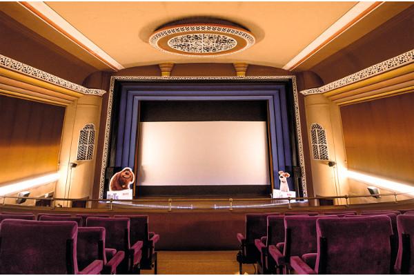 Bernburg Kino